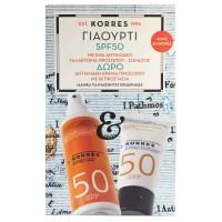 Korres Sunscreen Emulsion for Children Shea Butter SPF50 150ml